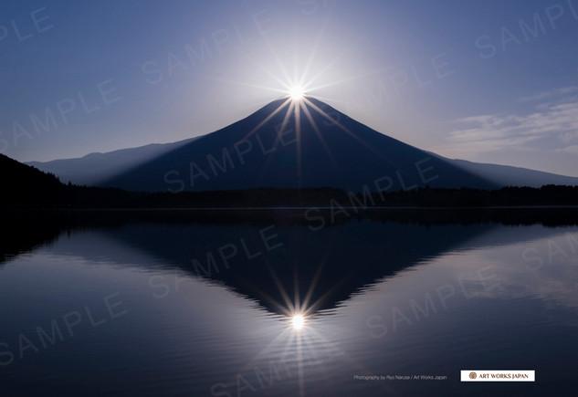 ダイヤモンド富士と田貫湖