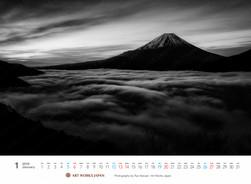 雲海と富士山 モノクローム