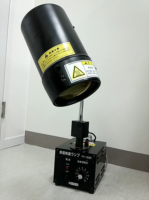 Funatech FY-100R Surface Inspection Lamp