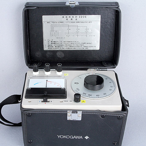 Yokogawa 3235 Earth Tester