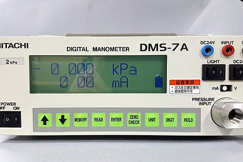 Hitachi DMS-7A Digital Manometer