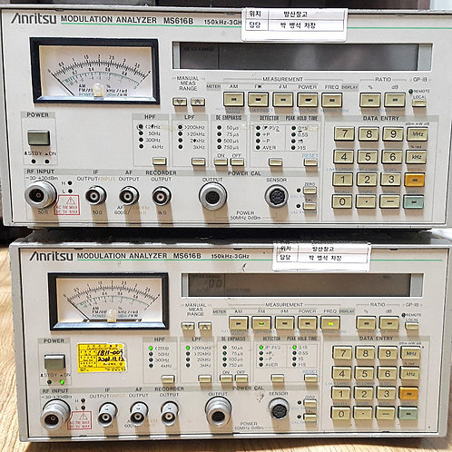 Anritsu MS616B Modulation Analyzer