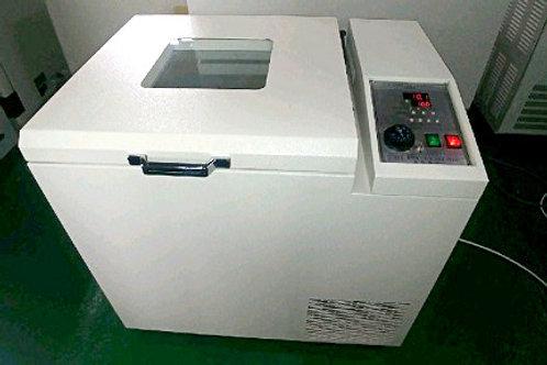 Vision VS-8480 Shaking Incubator