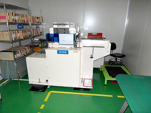 DooSung Tech DSG-PT-013 Machining Center