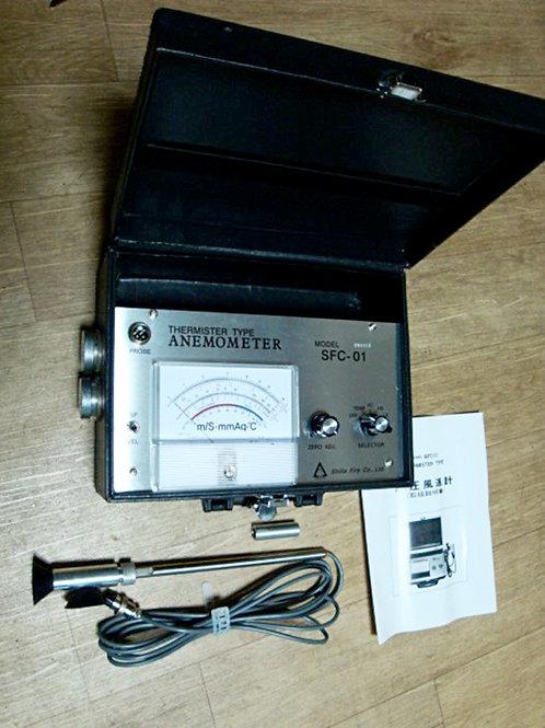 Shilla Fire Co SFC-01 Thermister Anemometer