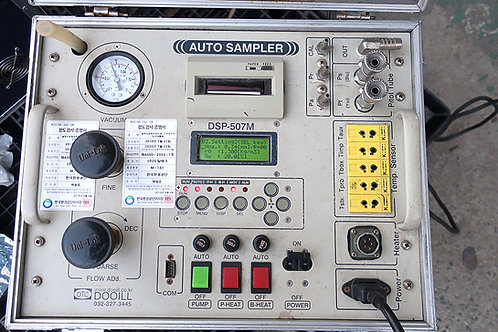 Dooill Tek DSP-507M Dust Stack Sampler