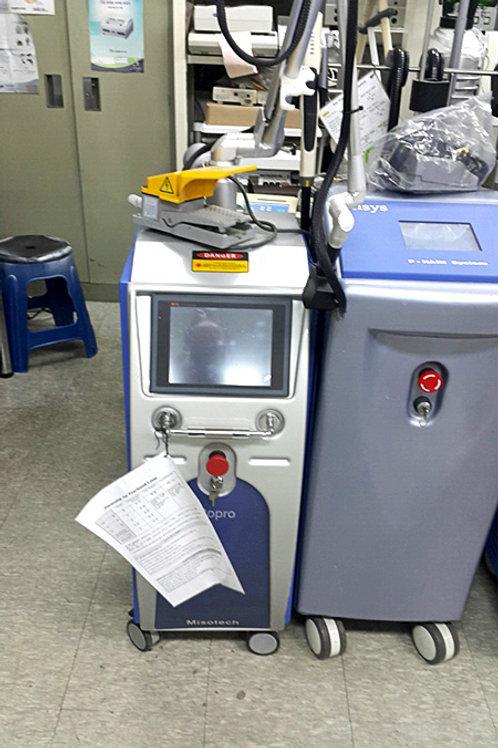 Jeisys I2PL900 P-Nain System