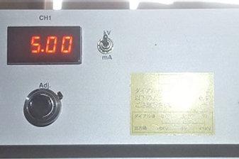 Matsusada H/V ECA-5B1X2-lpj 2ch output Rack mount Bi-polar