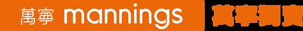 mannings logo!!.png