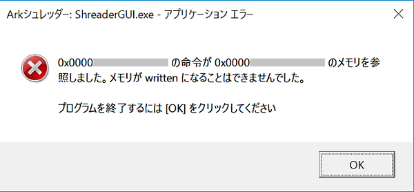 shredder_mazec_error.png