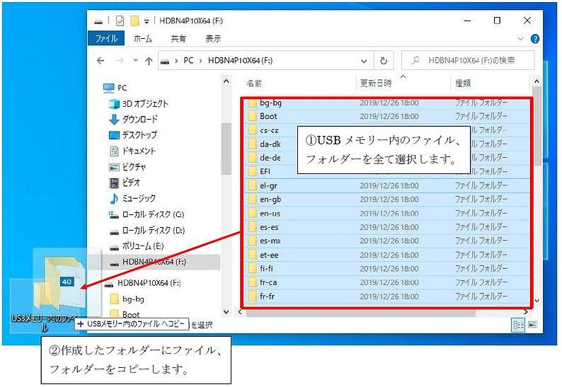 fat32_usbformat001.jpg