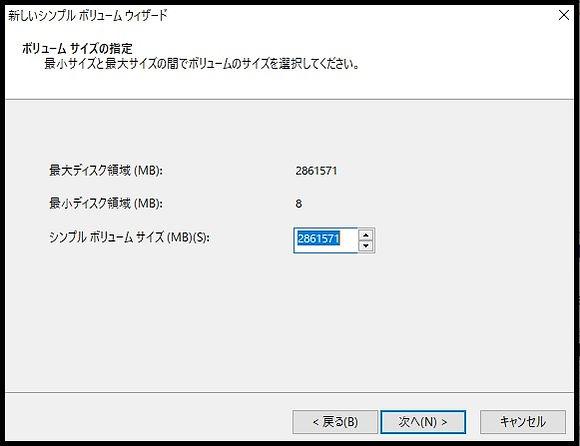 新しいシンプルボリュームウィザード2.jpg