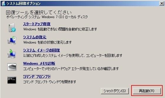 bcd_repair011.jpg