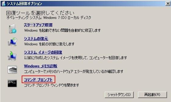 bcd_repair006.jpg