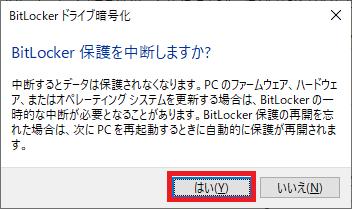 bitlocker_003a.png