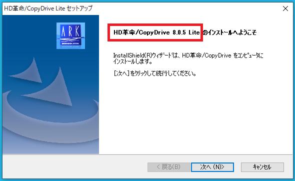 Ver.8.0.5 Lite.png