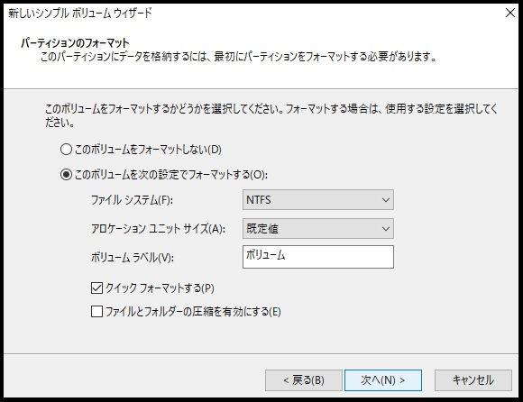 新しいシンプルボリュームウィザード4.jpg
