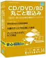 CD革命Virtual_v14_通常版_トリミング_R.jpg
