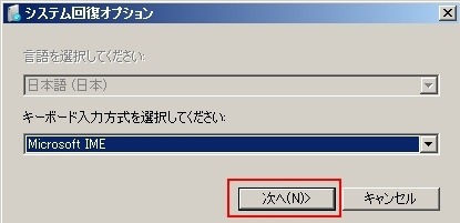 bcd_repair002.jpg