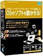 USB_V6_Pro_通常版_トリミング_R.jpg