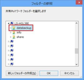 ネットワークドライブの割り当て003.jpg