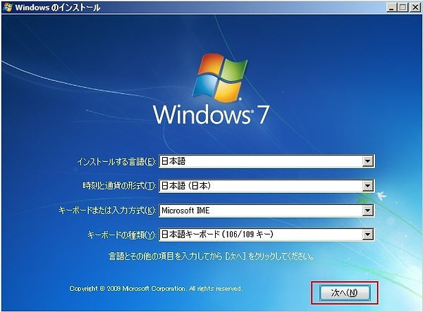 bcd_repair003.jpg