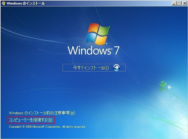 bcd_repair004.jpg