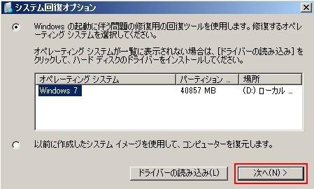 bcd_repair005.jpg
