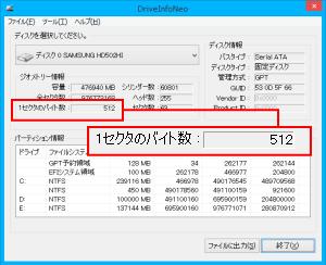 copy_aft_error2.png