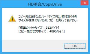 copy_aft_error1.png