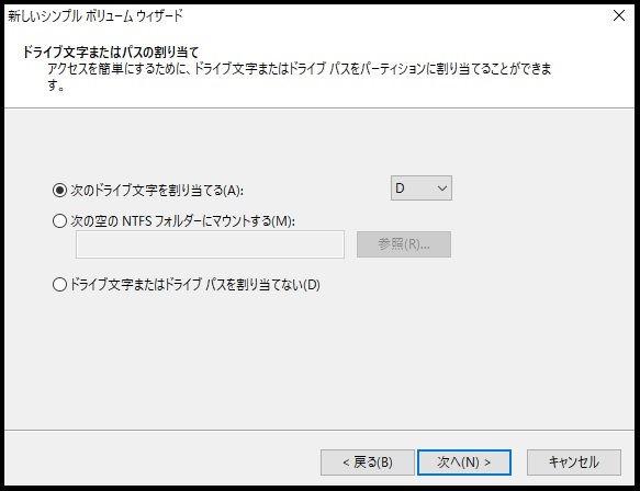 新しいシンプルボリュームウィザード3.jpg