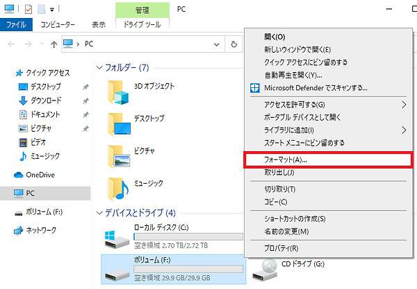 USBメモリー.jpg