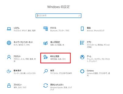 Windowsの設定.png
