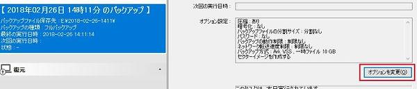 Next_FAQ_0002.jpg