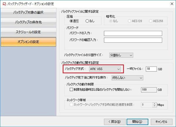 Next_FAQ_0001.jpg