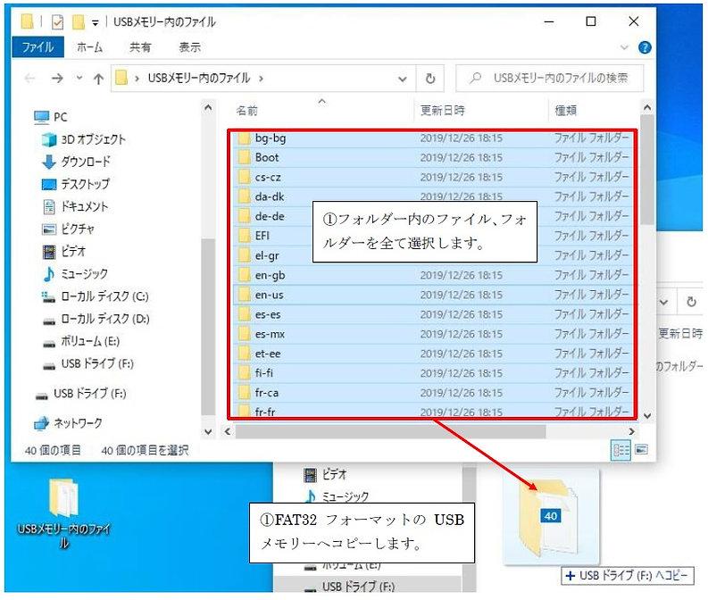 fat32_usbformat002.jpg
