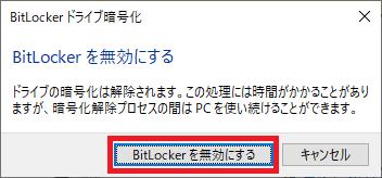 bitlocker_002a.png