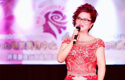 Wendy Xu