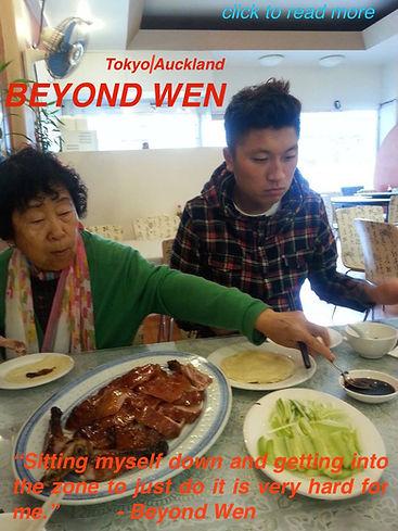 Beyond Wen Artist with Issues FU INSTITU