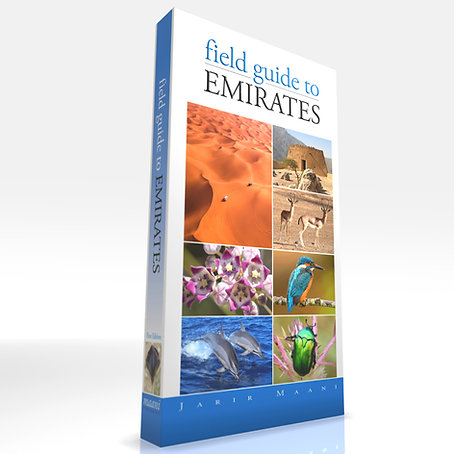 Field Guide to Emirates