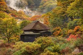 Akita Onsen Japan