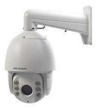 camara ptz - CCTV - Compuparati.mx