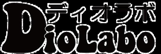 Diolabo_logo.png