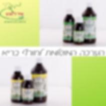 חורף בריא 100% טבעי שיעול נזלת חום וירוסים וחיזוק