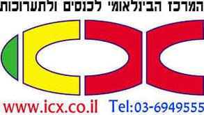 ICX[1].jpg