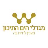 מגדלי_הים_התיכון_לוגו[1].png