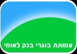 בנק לאומי מזמינים הרצאות בריאות