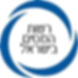 מס_הכנסה_לוגו[1].jpg