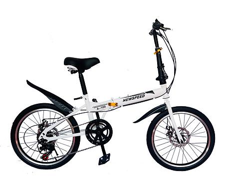 Bicicleta Plegable Frenos de Disco + Bolso De Transporte