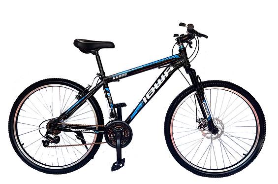 Bicicleta Aro 26 Unisex MTB Pro Biker